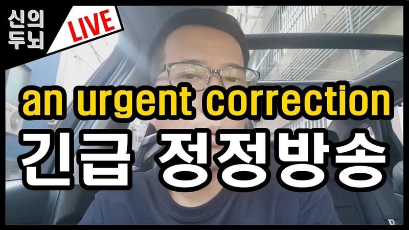 18년9월28일2부 비트코인 암호화폐 블록체인 4차산업혁명 AI 금융위기 bitcoin bitcoin korea 2760