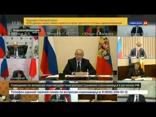 Это 28 апреля. - Путин велит разработать план восстановления экономики и роста доходов люд