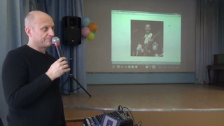 Публичные лекции по истории эстрады Новокузнецка. Лекция 1. 1960-1970 годы