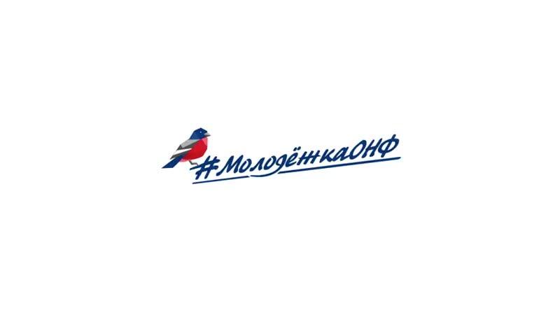 подслушано у водителей Орехово Зуево 12 mp4