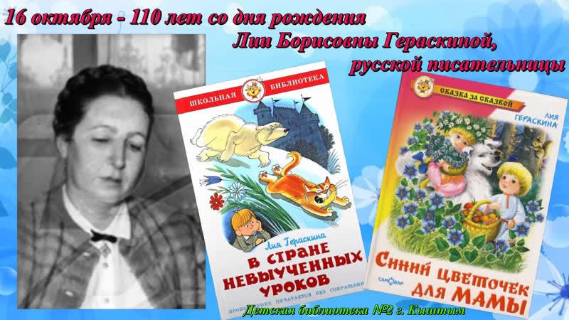 Детская библиотека №2 Мастер класс библиотекаря Малышевой Т МАСТЕР КЛАСС Синий цветочек