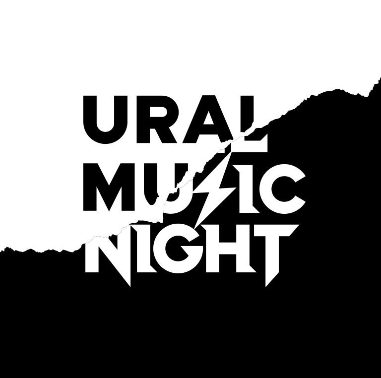 Афиша Екатеринбург Сцена Beatles на Ural Music NIght