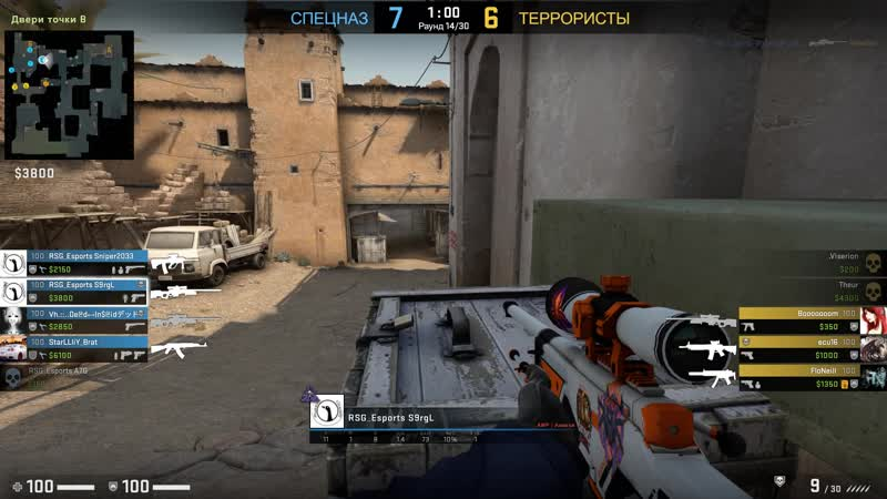 Counter-strike Global Offensive 2020.02.16 - 10.06.22.04
