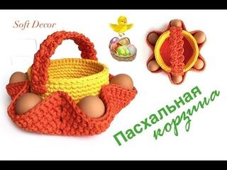 Пасхальная корзинка крючком | Вязаная ручка | Сrochet easter basket (english subtitles, an español)