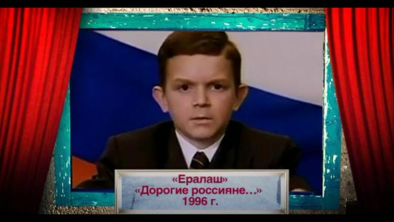 История российского юмора 10 1996 год