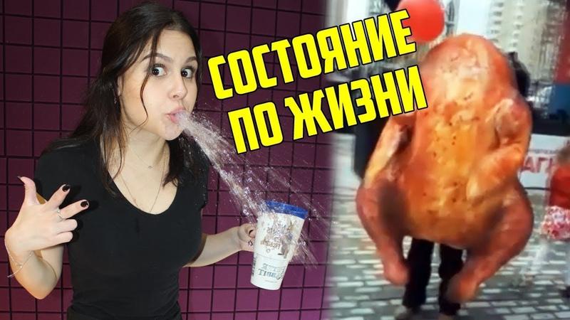 Самое смешное видео в мире Попробуй не засмеяться с водой во рту челлендж ч 77