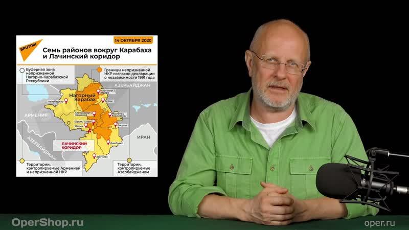 Английский барон Лебедев европейский Северный поток экология по русски Goblin News 106