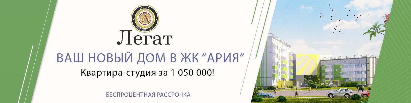Фирменное шоу: что «Ария» приготовила для онлайн-концерта на РЕН ... | 400x1590