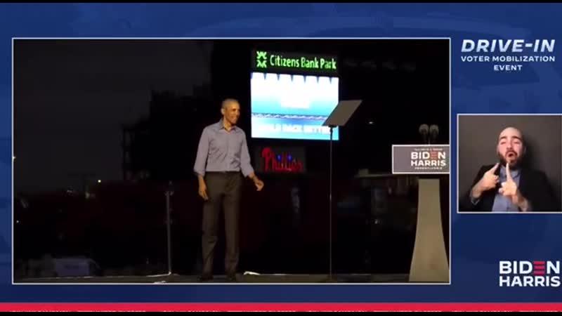 Барак Обама в Пенсильвании топит за Байдена и Камилу