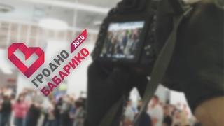 Встреча участников инициативной группы Виктора Бабарико в Гродно