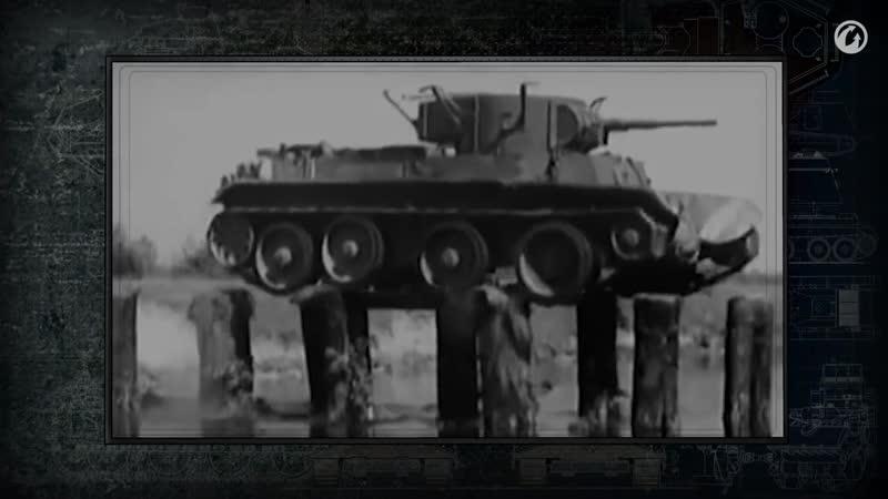 Главное о танках. Ходовая часть