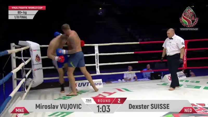 Miroslav Vujović vs Декстер Суиссе