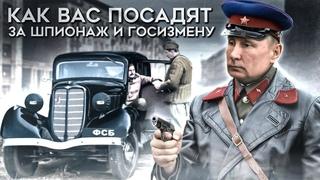 ФСБ посадит любого из вас за госизмену и шпионаж. Удаленная статья Ивана Сафронова