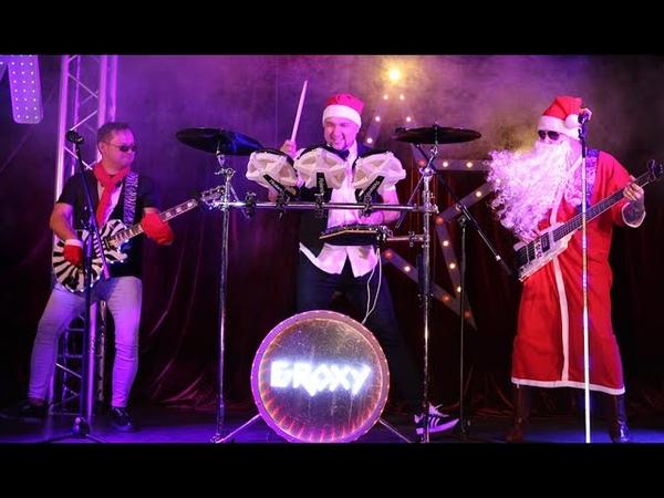 Новогодняя дискотека Авария 2020 Поздравление от Кавер группы E ROXY живая музыка г Москва