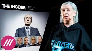 The Insider — о статусе иноагента. Ахеджакова — о скандале «Современника». Ковид ухудшает интеллект?