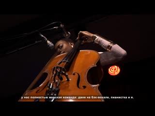 Британские музыканты  участники XI международного виолончельного фестиваля Vivacello