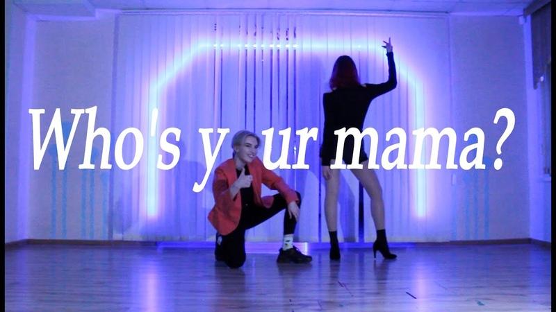 Y B J Y Park 박진영 Who's your mama 어머님이 누구니 feat Jessi