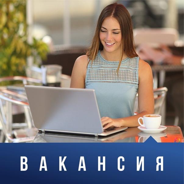 Удаленная работа на дому в москве вакансии редактора юристы фрилансеры москва