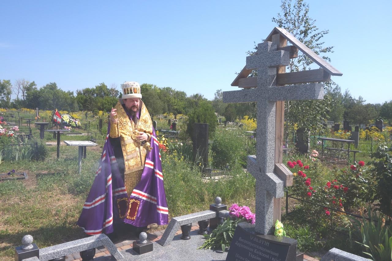 Поездка в г.Кропивницкий (июнь 2020 г.)