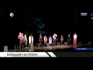 #ХэлоуВоркута | Большие гастроли воркутинского театра