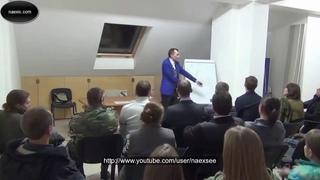 Сергей Тарасов - Зачистка нелюдей на планете