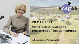 Видео приглашение на мастер-класс Е.Данякиной