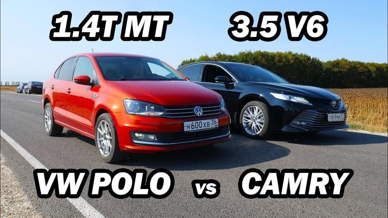 Бешеный POLO 1 4T на ЧИПЕ vs CAMRY 3 5 v70 vs BMW E60 530i vs AUDI A6 2 7TDI vs INFINITI Q50S ГОНКА