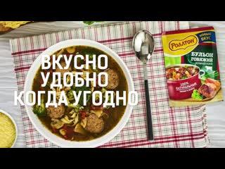 Итальянский суп с фрикадельками и лапшой