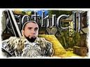БЕГАЕМ ПО ОКРЕСТНОСТЯМ ХОРИНИСА 💀 GOTHIC 2 NotR [DX11] 4 🐟 PIRANHA BYTES GAMES MARATHON [2K]