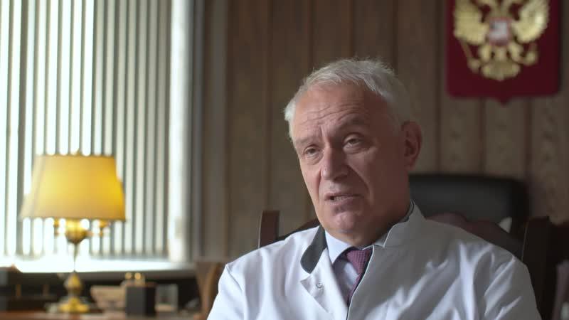 Интервью с Бойцовым С А директором Научного медицинского исследовательского центра кардиологии Минздрава России