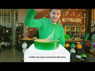 Новогоднее предложение для новых клиентов