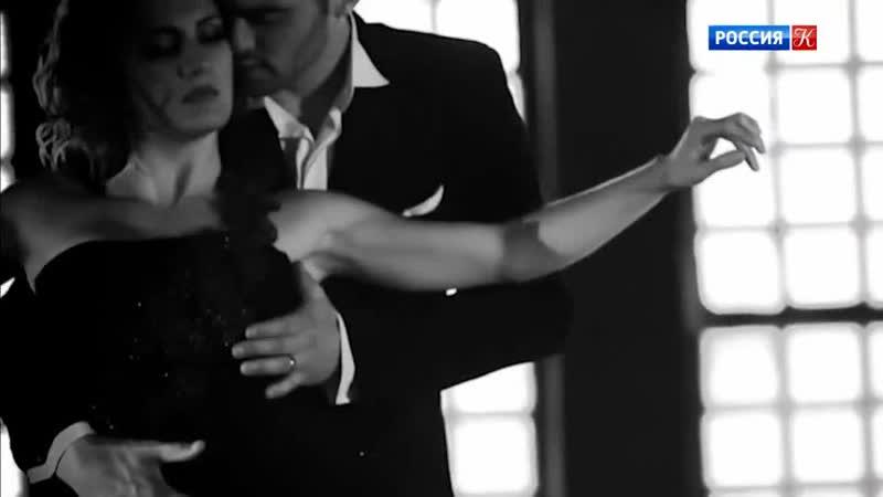 А Пьяццолла Времена года в стиле танго Абсолютный слух Эфир 25 03 2020 ТК Культура