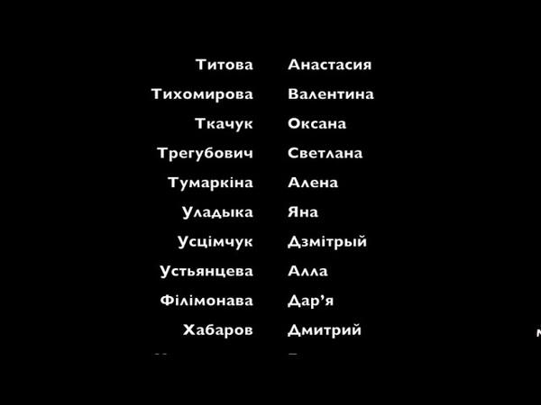 Обращение православных христан Беларуси о насилии и беззаконии