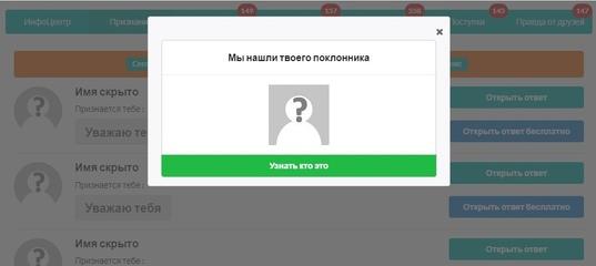 Таня Масленникова   ВКонтакте