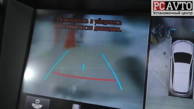 Toyota RAV4 ОМЫВАТЕЛИ ШТАТНЫХ КАМЕР