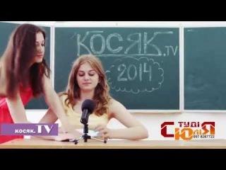 Школа з польською мовою навчання м. Городок 2014 випускний ролик