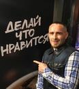 Фотоальбом человека Александра Зорькина