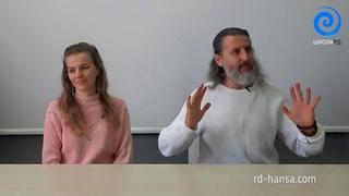 Воссоединение Родных Душ – это просто. Осознанность и выход за пределы себя (Андрей и Шанти Ханса)