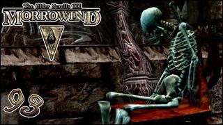 TES 3: Morrowind Tamriel Rebuilt, #33 ► Прочие достопримечательности Халаана (93)