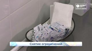 Путин пообещал снять ограничения летом.