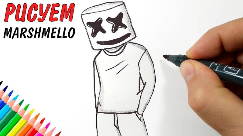Как нарисовать ДИДЖЕЯ Marshmello