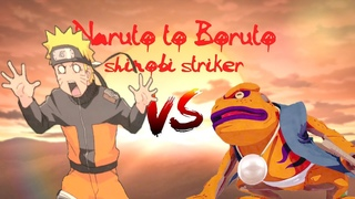 Naruto to Boruto Shinobi Striker[PVE] 3 Rounds