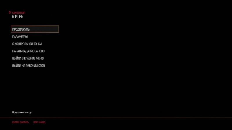 Doomx64 2019 тайны черного икрана