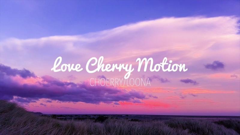 LOONACHOERRY (이달의 소녀최리) - Love Cherry Motion Piano Cover