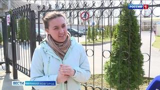 ГТРК СЛАВИЯ Субботник в реабилитационном центре в Юрьево 22 04 21