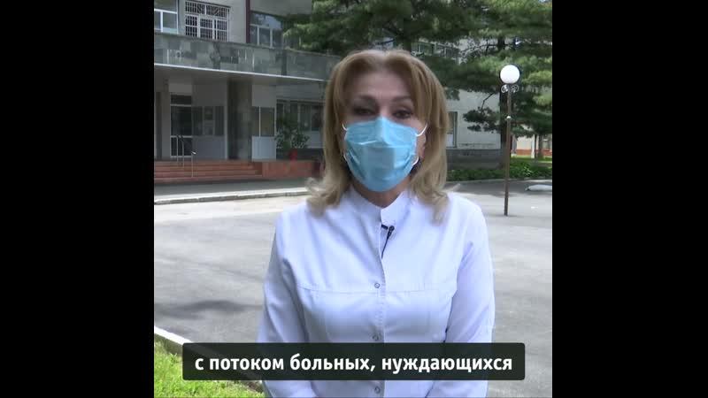 Врачи Гудиева РСО А mp4