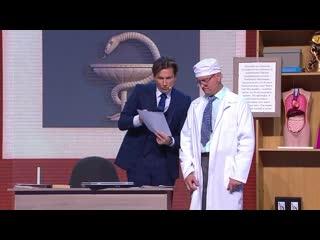 «Уральские Пельмени» об увольнениях тагильских врачей