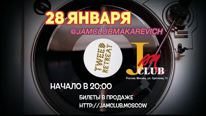 Jam 28 01 2021 HD