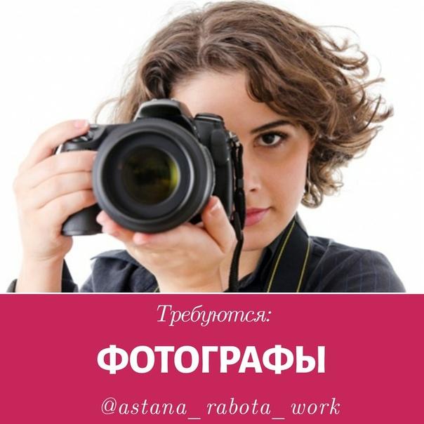 ?илиб са?ланганига в какие журналы требуются фотографы момент