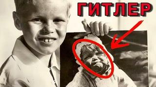 Гитлер НЕ Злодей? Виноваты Его Родители? Краткая История
